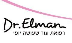 רפואת עור לוגו